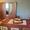 Квартиры в центре #579993