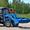 Экскаватор-бульдозер на базе трактора МТЗ #1560738