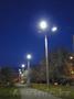 Уличные и офисные светодиодные светильники