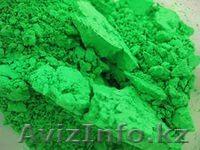 пигмент,пластификатор для бетона, Объявление #1200323