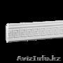 галтели молдинги колонны Тараз