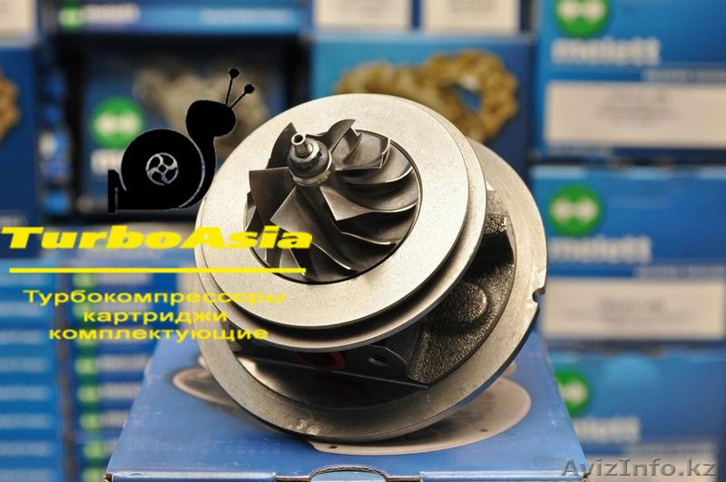Картридж, ремкомплект турбины Volkswagen Crafter 2.5 TDI, Объявление #1416461