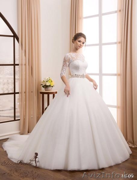 Свадебные платья тараз прокат