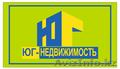 риэлторские услуги покупка продажа обмен недвижимости