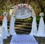 Украшение свадеб в Таразе