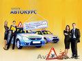 Автошкола Мотоспорт
