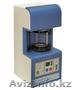 Купите Галогенератор для Соляной комнаты Бризсоль-1 от производителя