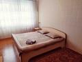 2-х комнатная посуточно в 3 микрорайоне, Объявление #1501382