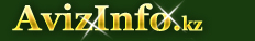 Кровати металлические для турбаз, кровати для гостиницы, кровати для рабочих. в Таразе, продам, куплю, мягкая мебель в Таразе - 1424158, taraz.avizinfo.kz